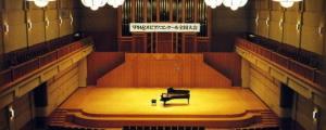 PIARA ピアノコンクール・グレード