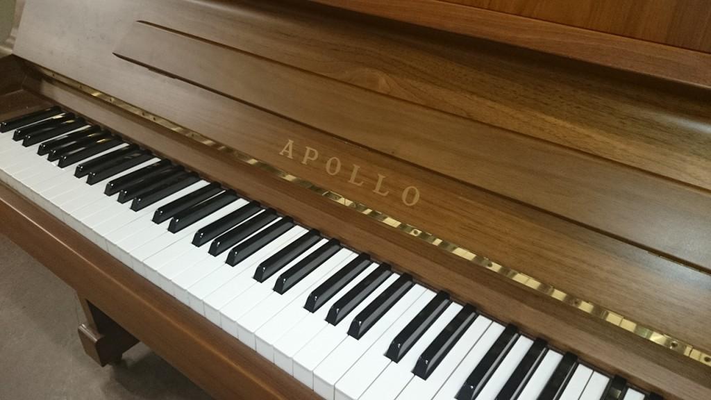 アポロ SR.560